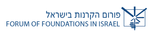 Forum of Foundations in Israel